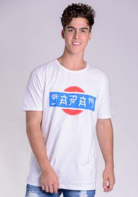Camiseta-Branca-Geometricos-Japan