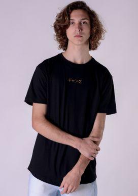 Camiseta-Preta-Dragao-Costas