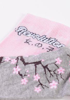 Kit-Meia-Sakura