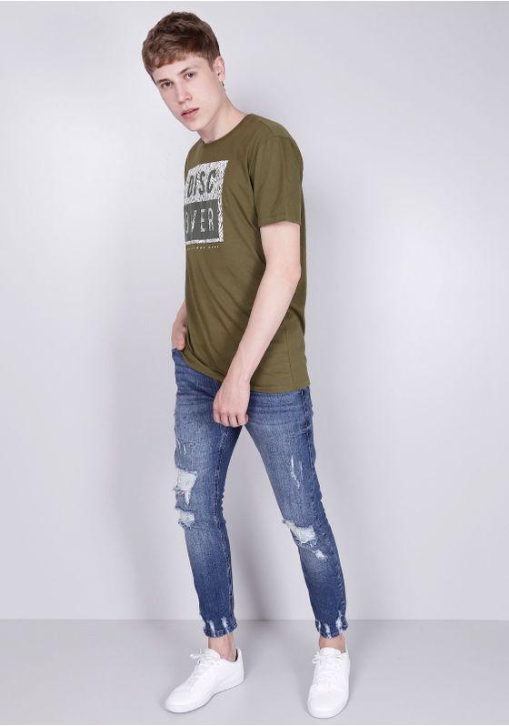 Camiseta-Estampada-Manga-Curta-Discover-Zebra